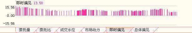 file_1540799773231.jpg