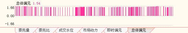 file_1540799792076.jpg