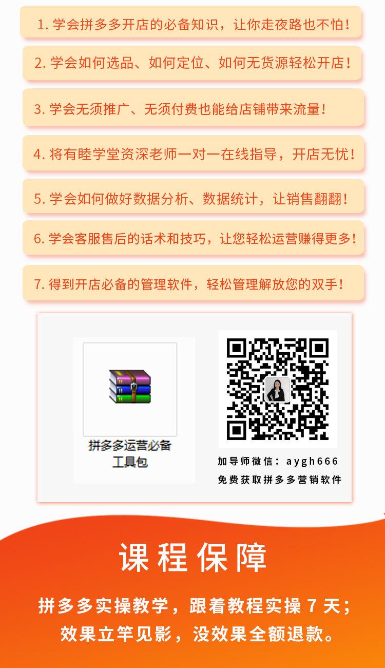 file_1551258722098.jpg