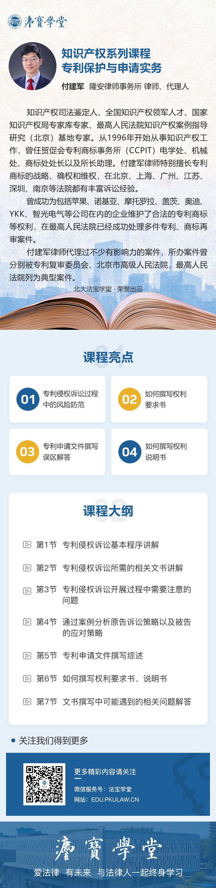 file_1552618847183.jpg