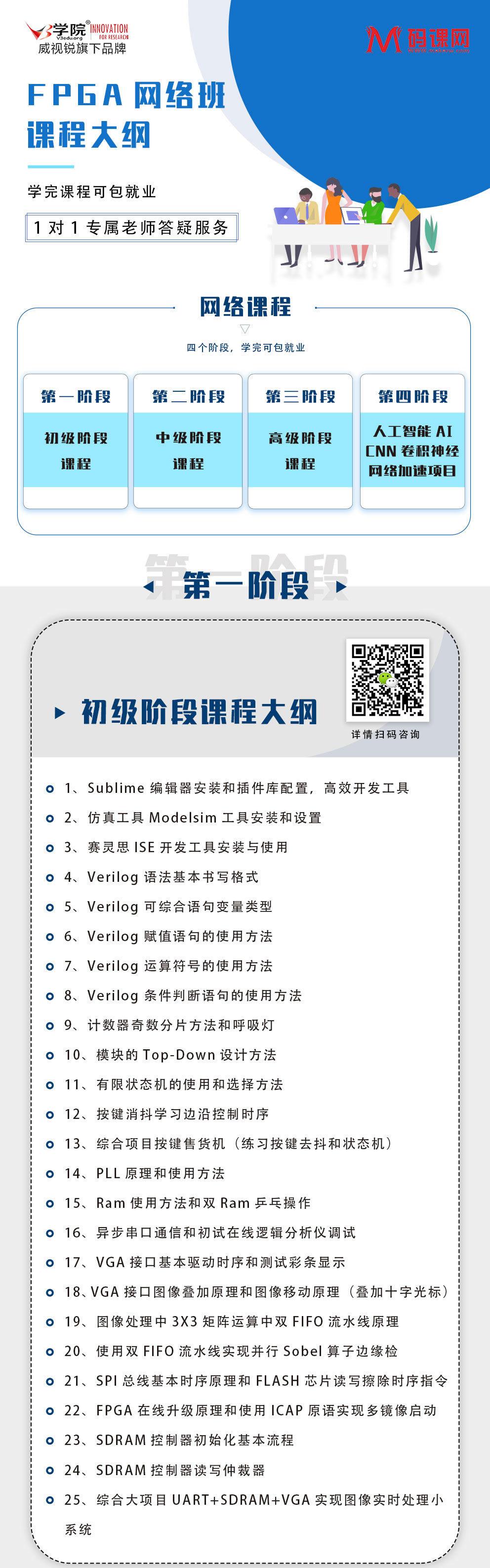 file_1559116445096.jpg