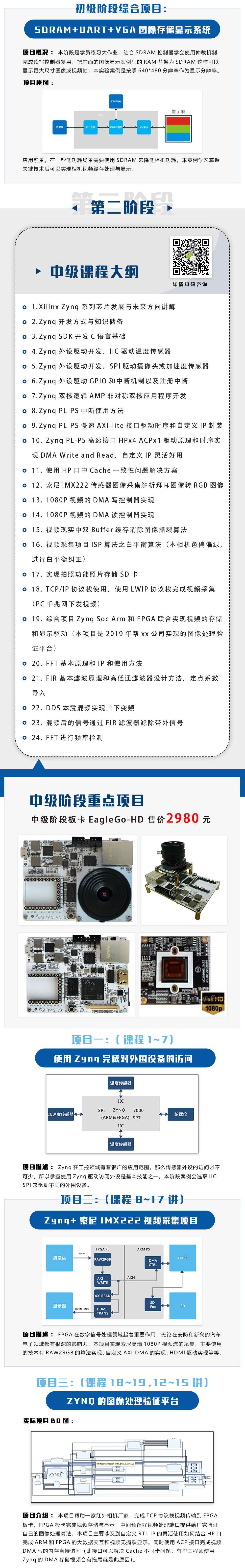 file_1559274231924.jpg