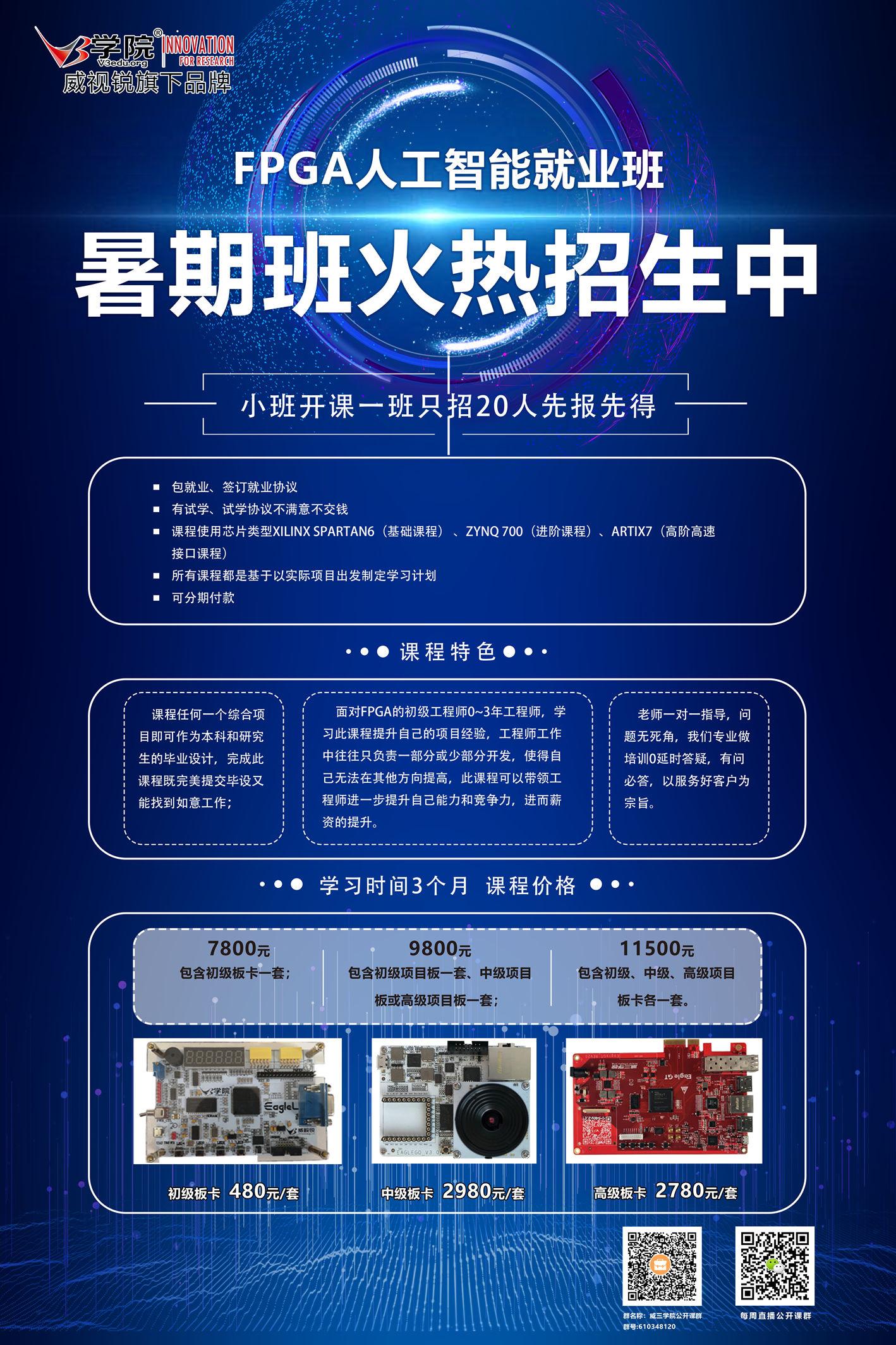 file_1560838387257.jpg