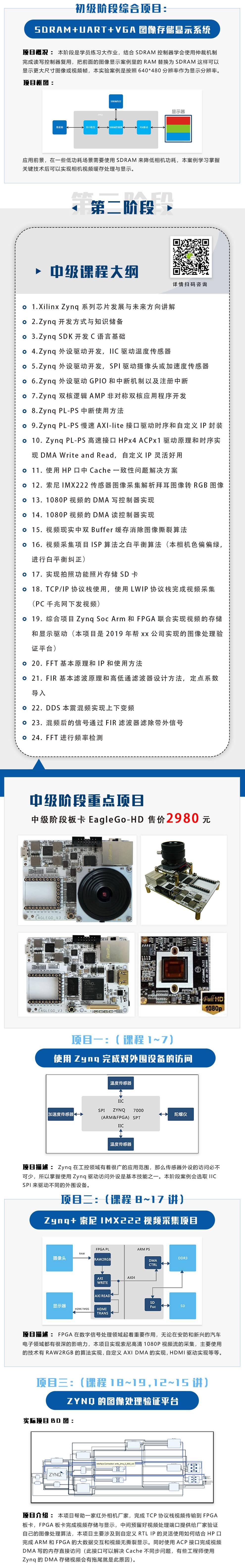 file_1562386180889.jpg