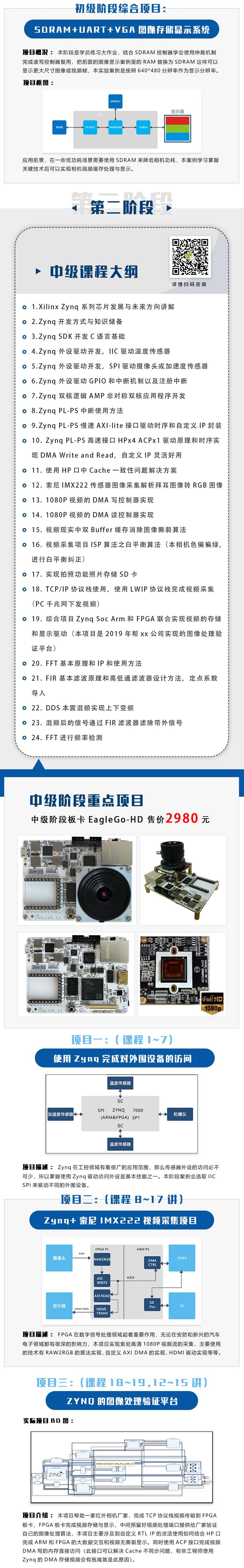 file_1562816331213.jpg