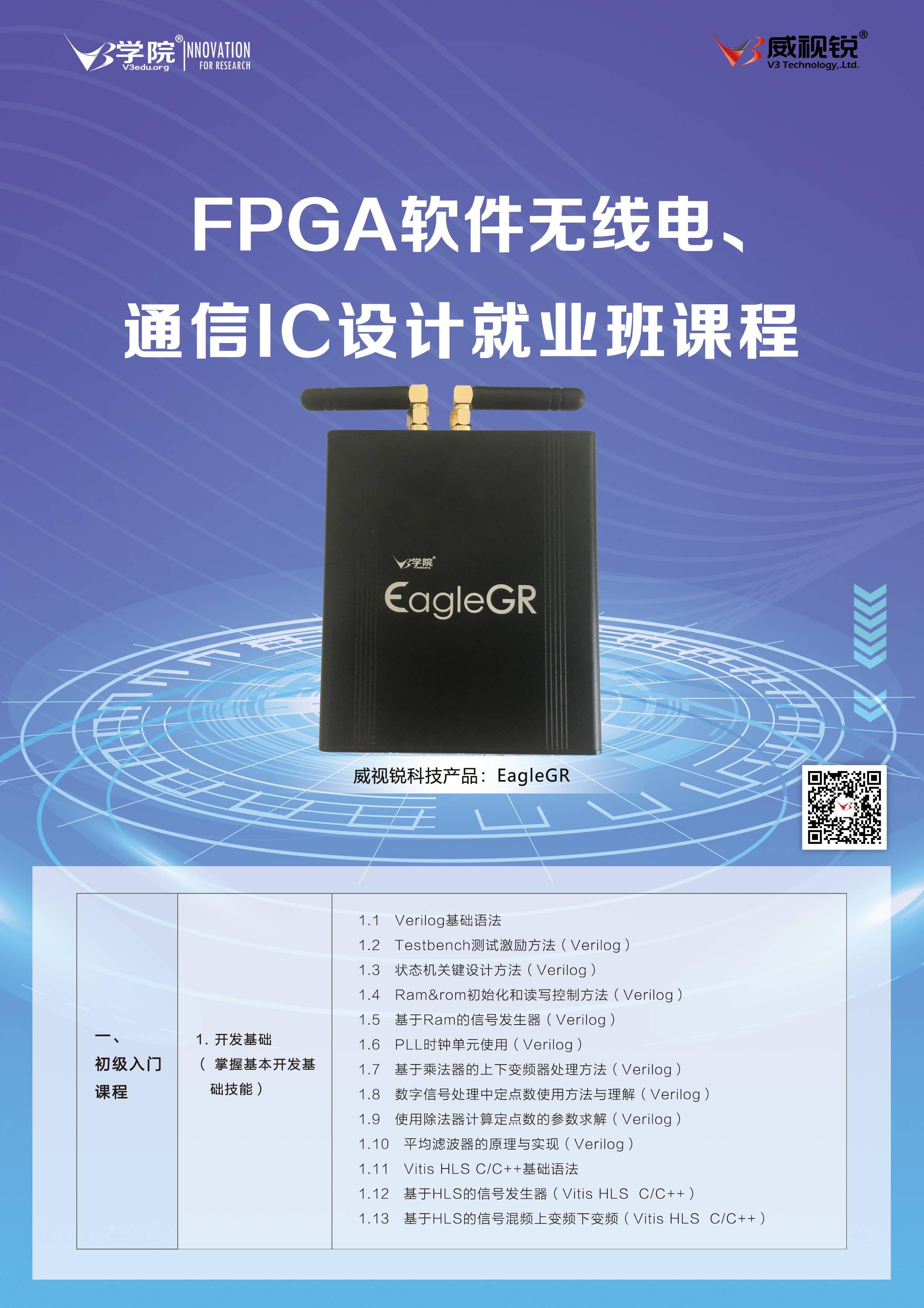file_1601196179999.jpg